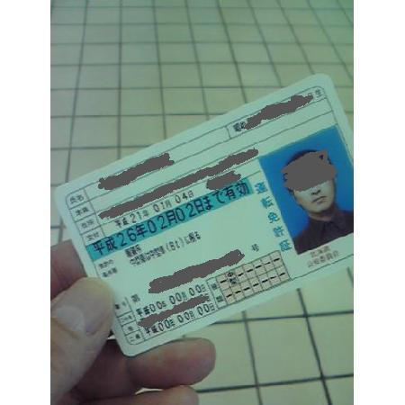 1/4 今日からICカード免許証