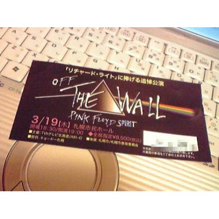 Pink Floyd Spirit - off the wall - in Sapporo